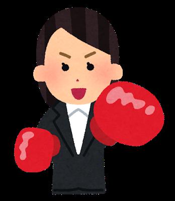 sports_boxing_businesswoman