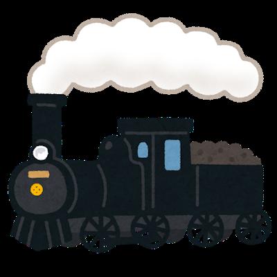train_kikansya_kemuri