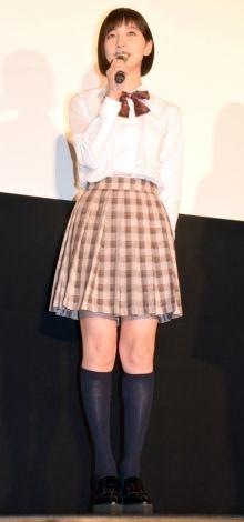 【エンタメ画像】【画像】篠田麻里子(29)の女子高生制服姿をご覧ください