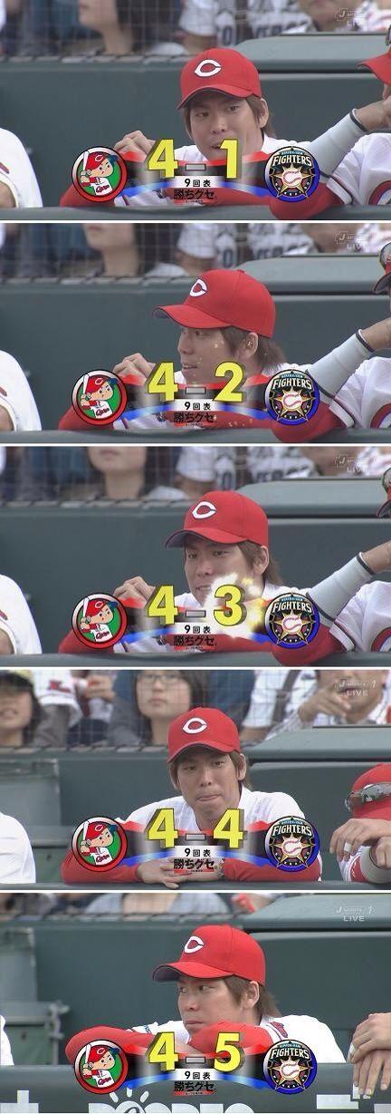 【エンタメ画像】【画像】野球全くわからない俺でもこの画像で吹いたwwwww