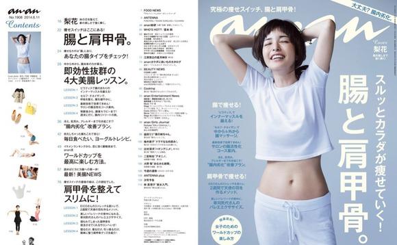 SnapCrab_NoName_2014-6-6_14-3-24_No-00