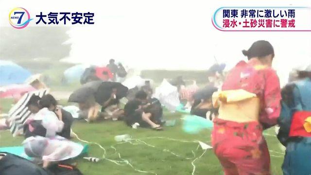 【エンタメ画像】【画像】NHKニュース7で透けパン☆☆☆☆☆☆☆☆☆☆☆☆☆☆☆☆☆☆☆☆☆☆☆