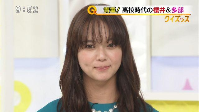 【エンタメ画像】多部未華子さん(28)最新画像★★★★★★★★★★