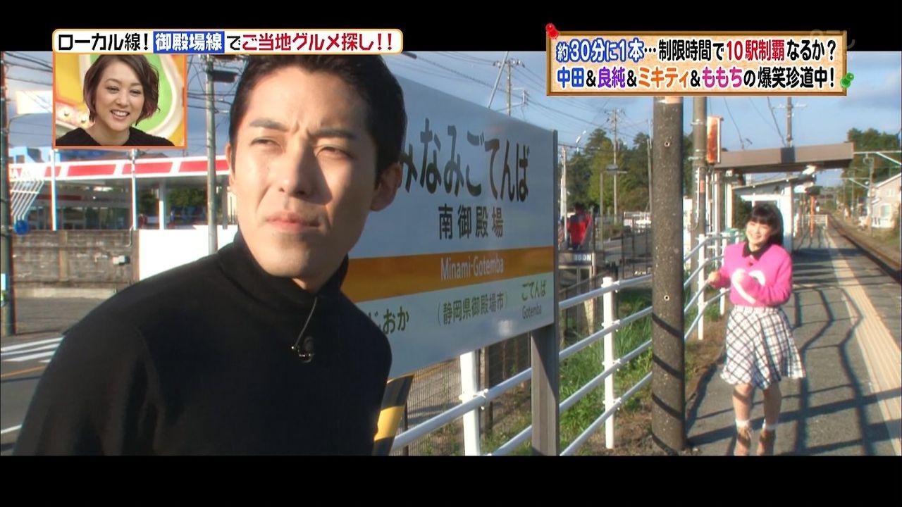 【エンタメ画像】《悲報》ももちこと嗣永桃子がオリラジとチューシーンきたあああああああああああああああああああああああああ【画像あり】