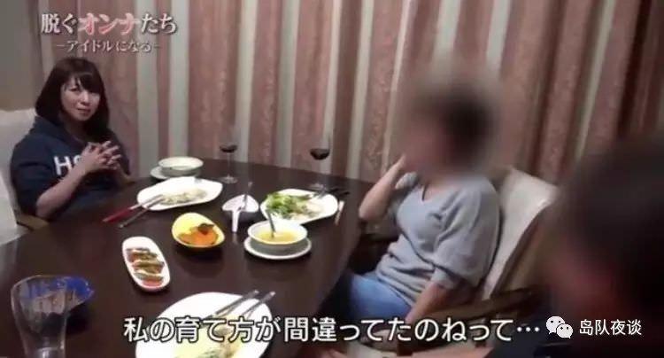 【エンタメ画像】av女優、尾上若葉のかあちゃん「育て方間違えた」