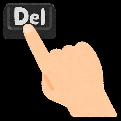 computer_delete_buttn_osu