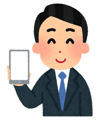 smartphone_blank_businessman