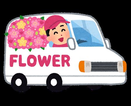 flower_hana_haitatsu_man