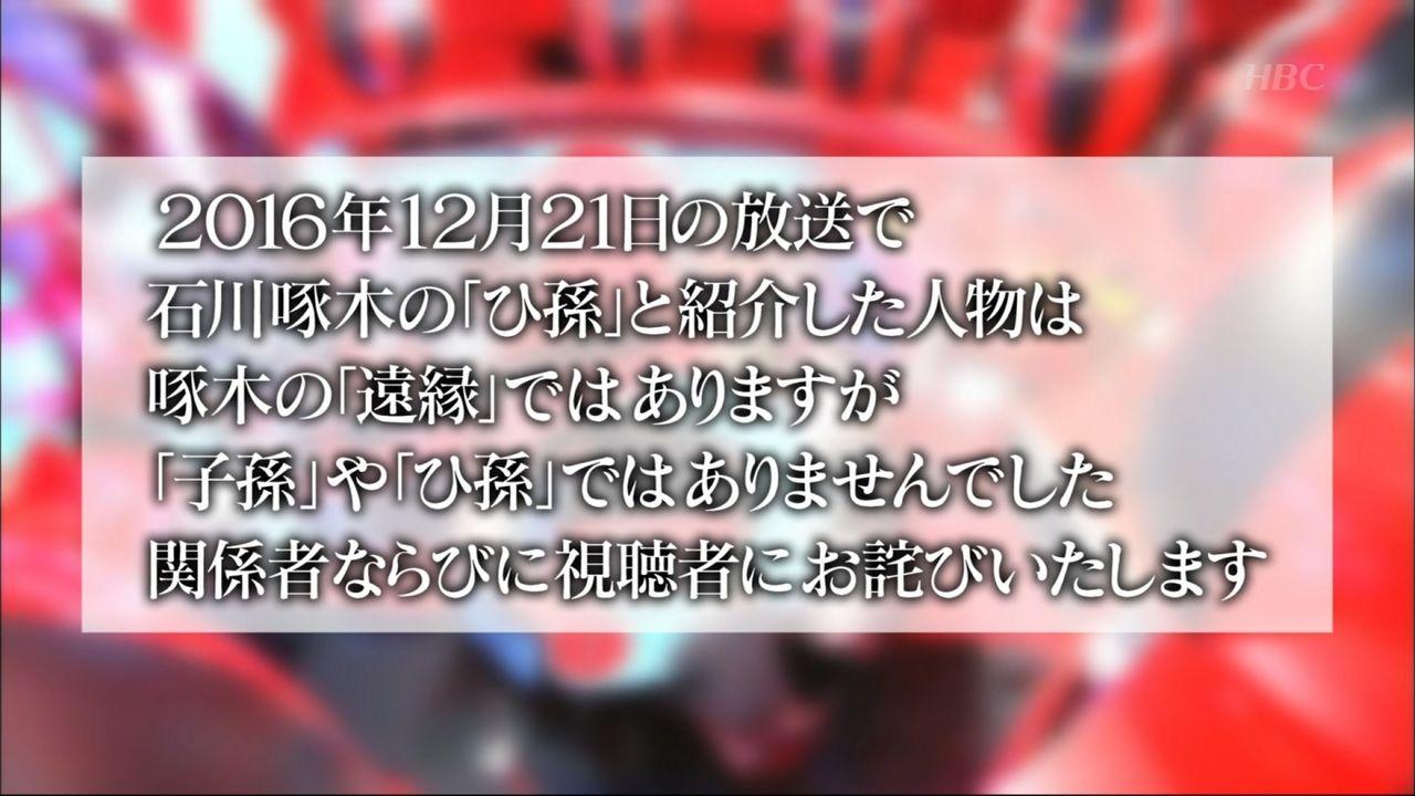 【エンタメ画像】《悲報》水曜日のダウンタウンでお詫び!!!!!!!!!!!!!!!!!!!!!!!!!!!!!!!!!!!!!!!