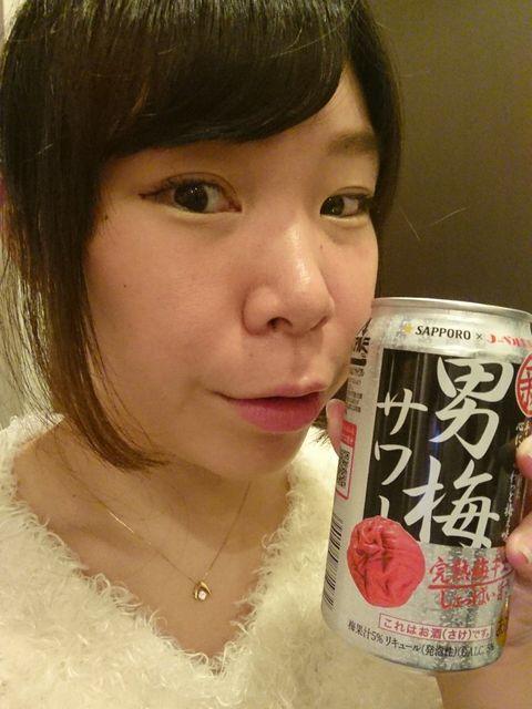 【エンタメ画像】一流グラビアグラビアアイドル 「私もお酒に毒盛られたことある☆☆☆」
