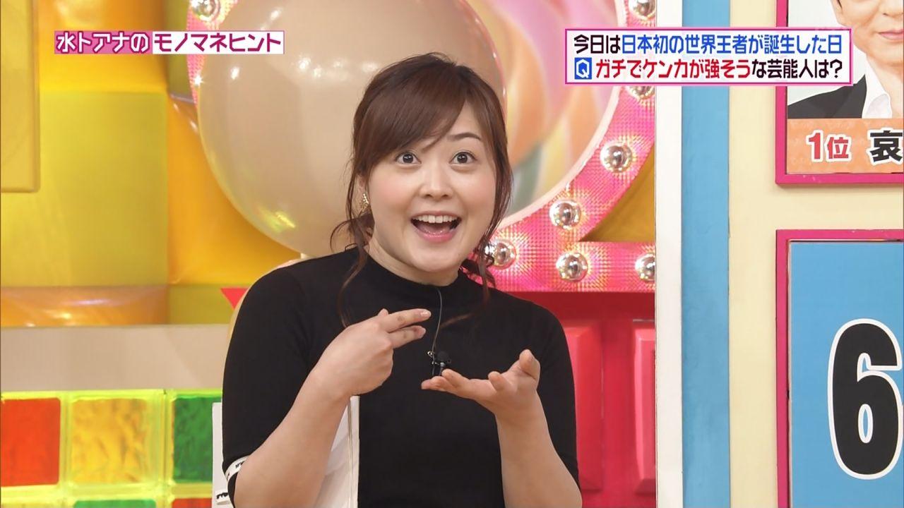 【エンタメ画像】【画像】水卜麻美アナ(30)の豚化がいよいよ最終段階