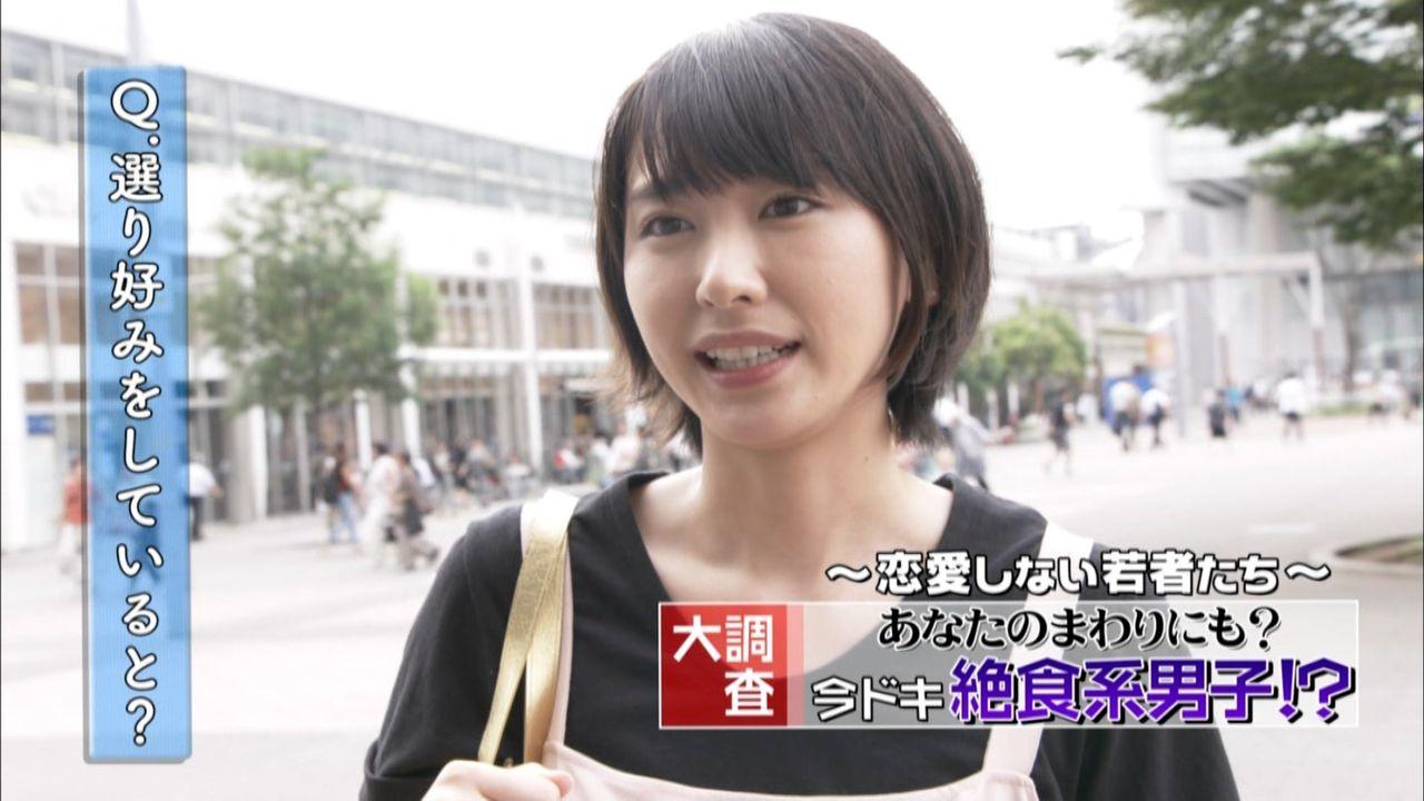 【エンタメ画像】《画像》テレビ取材にガッキー似美女!!!!!!!!!!!!!!!