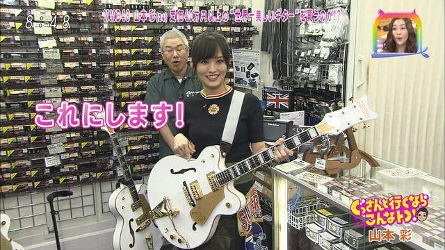 【エンタメ画像】【速報】山本彩さん、40万札のギターを購入する(画像あり)