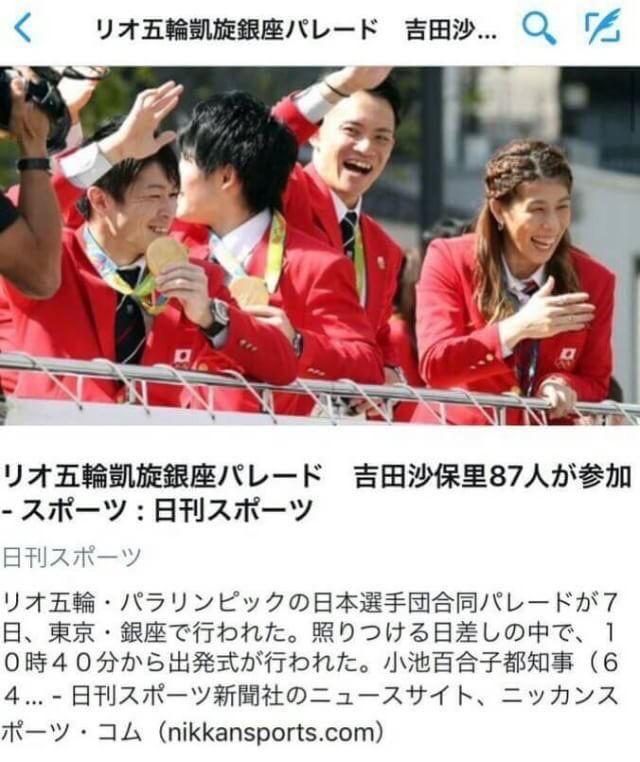 【エンタメ画像】《速報》吉田沙保里分裂する♪♪♪♪♪♪♪♪♪♪♪♪♪♪♪♪♪w【画像あり】
