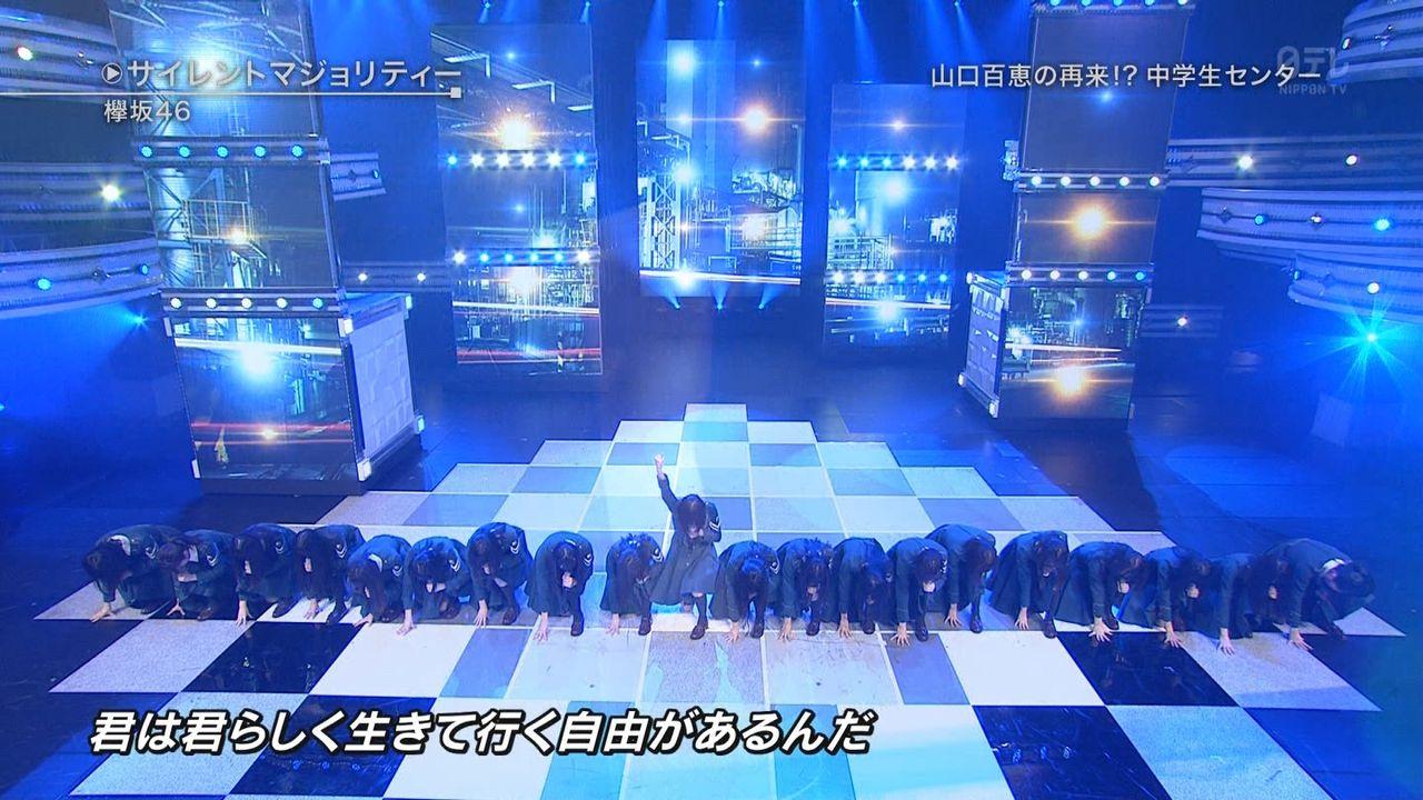 【エンタメ画像】日テレが欅坂のセンターを山口百恵の再来とテロップを出す。。。。。。。。。。。。。。。。。。。。。。。。。。【画像あり】