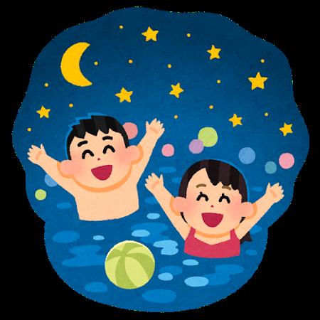 pool_asobu_couple_night