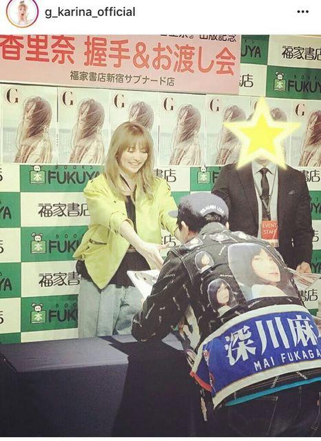 【エンタメ画像】【悲報】乃木坂ヲタが有名女優のファンイベントで迷惑行為。。。。。(画像あり)