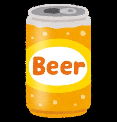 drink_beer_can_short