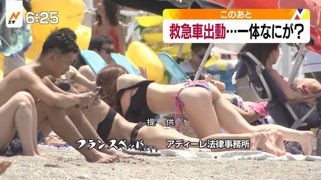【エンタメ画像】【速報】スッキリで卓越即ハボデカパイ女のビキニ!!!!!(画像あり)
