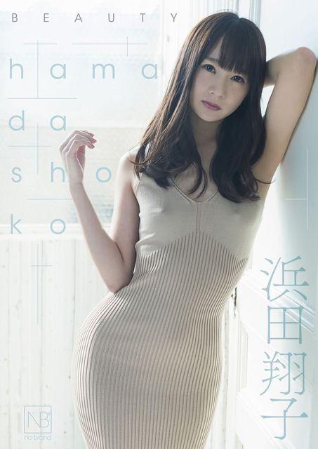 【エンタメ画像】【画像】グラビア有名人浜田翔子さん(32)がツインテール姿で・・・(画像あり)