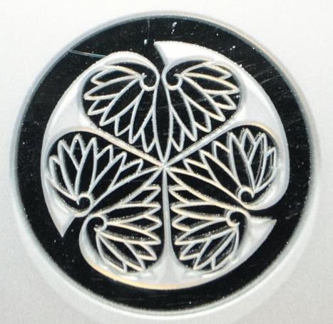 【エンタメ画像】《悲報》徳川家の家紋をモロパクリしたマークが商標登録される 徳川家激怒【画像あり】