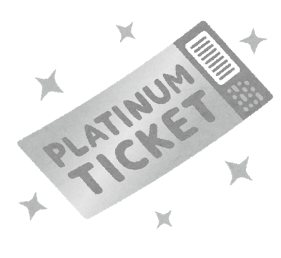 ticket_platinum