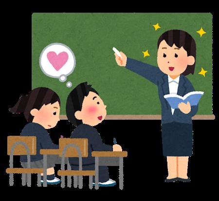 school_love_teacher_woman