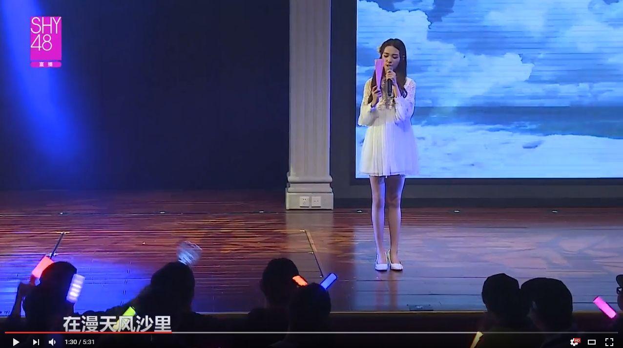 【エンタメ画像】中国タレントがきれいな脚すぎてワロタ☆☆☆☆☆☆☆☆☆☆☆☆☆☆☆☆☆☆☆☆☆☆☆☆☆☆☆☆☆☆(ムービーあり)