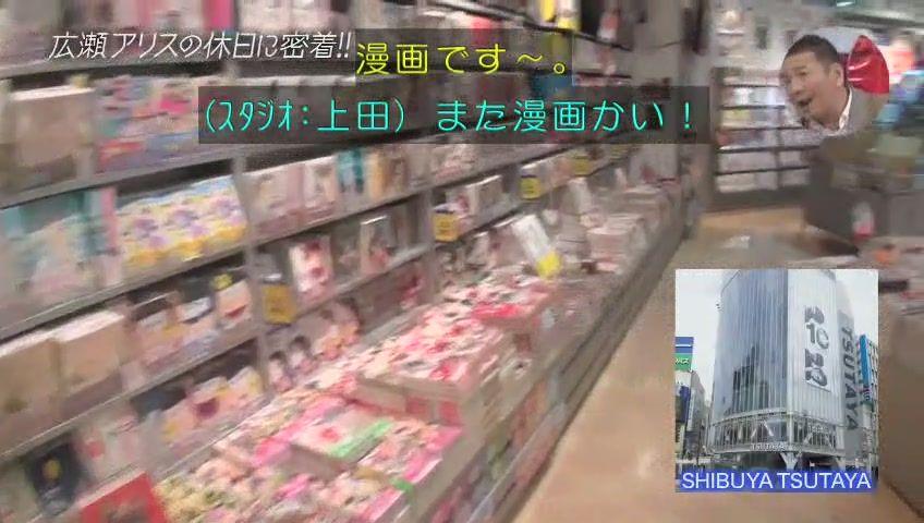 【エンタメ画像】《朗報》広瀬アリスさん、漫画を爆買いする!!!!!!!!!!!!WWWWWWWWWWWWwwwwWWWWWWWWwwwwwWWwwwwwWW