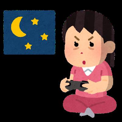 game_tetsuya_woman