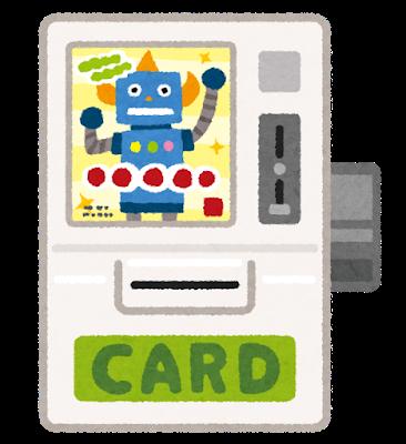 toy_card_machine