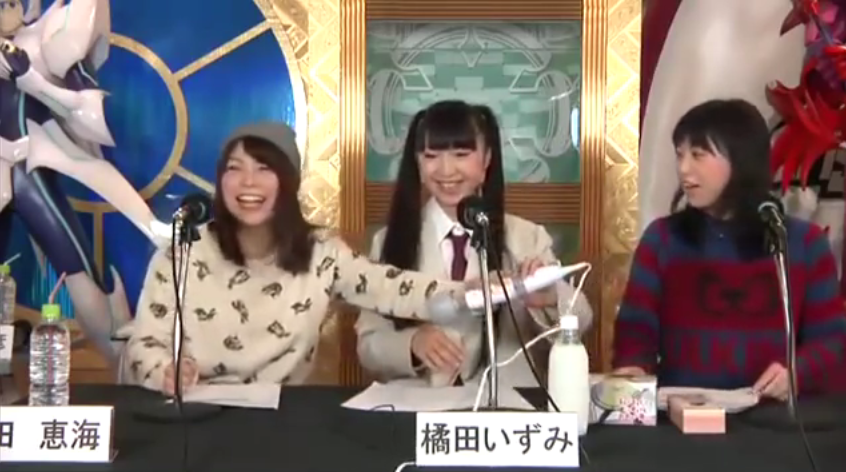 【エンタメ画像】《速報》新田恵海さん、共演者にオモチャを手渡されて放送事故に♪♪♪♪w【画像あり】