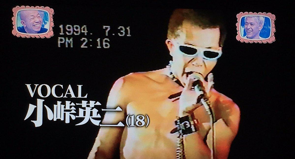 【エンタメ画像】《画像》高校時代のバイキング小峠!!!!!!!!!!!!!!!!!!!!!!!!!!!!!!!!