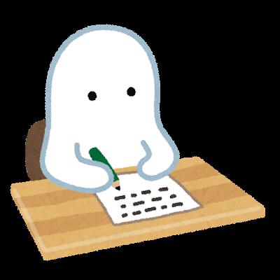 ghost_writer