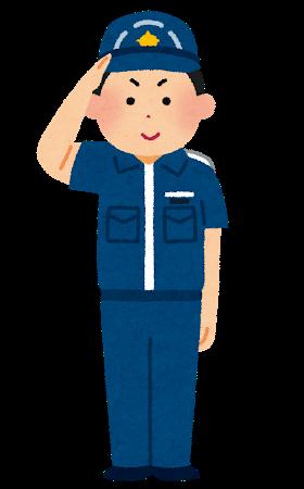 job_kaijo_hoankan_man