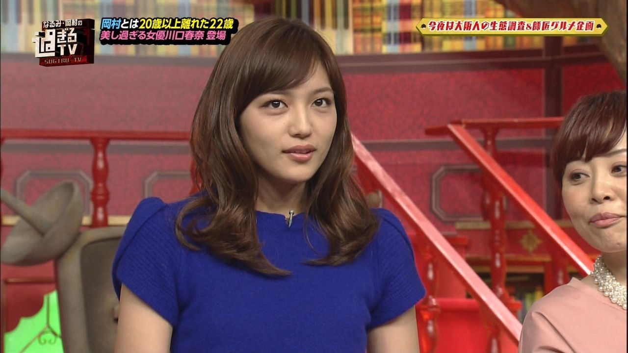 【エンタメ画像】ABCで川口春奈のチクビがビンビン放送事故。。。。。。。。。。。。【画像あり】