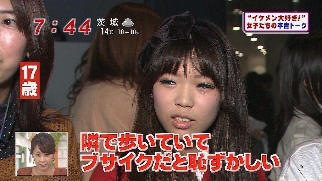 【エンタメ画像】超絶技巧美幼女「ブサイクとは隣歩きたくない!!恥ずかしいから」(画像あり)