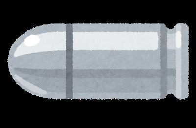gin_dangan_silver_bullet