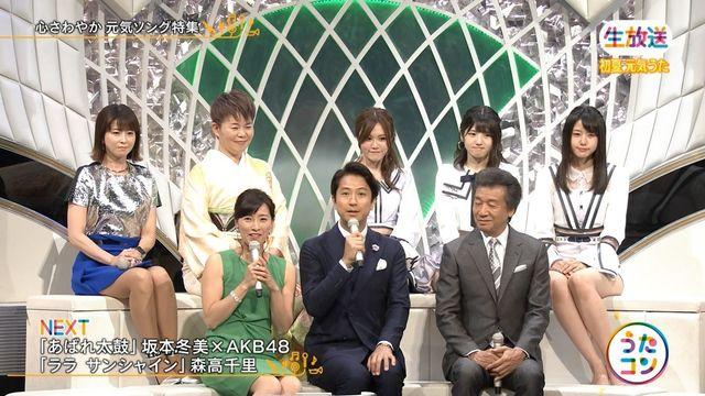 【エンタメ画像】【画像】 NHK『うたコン』がHすぎると話題に♪♪♪♪♪