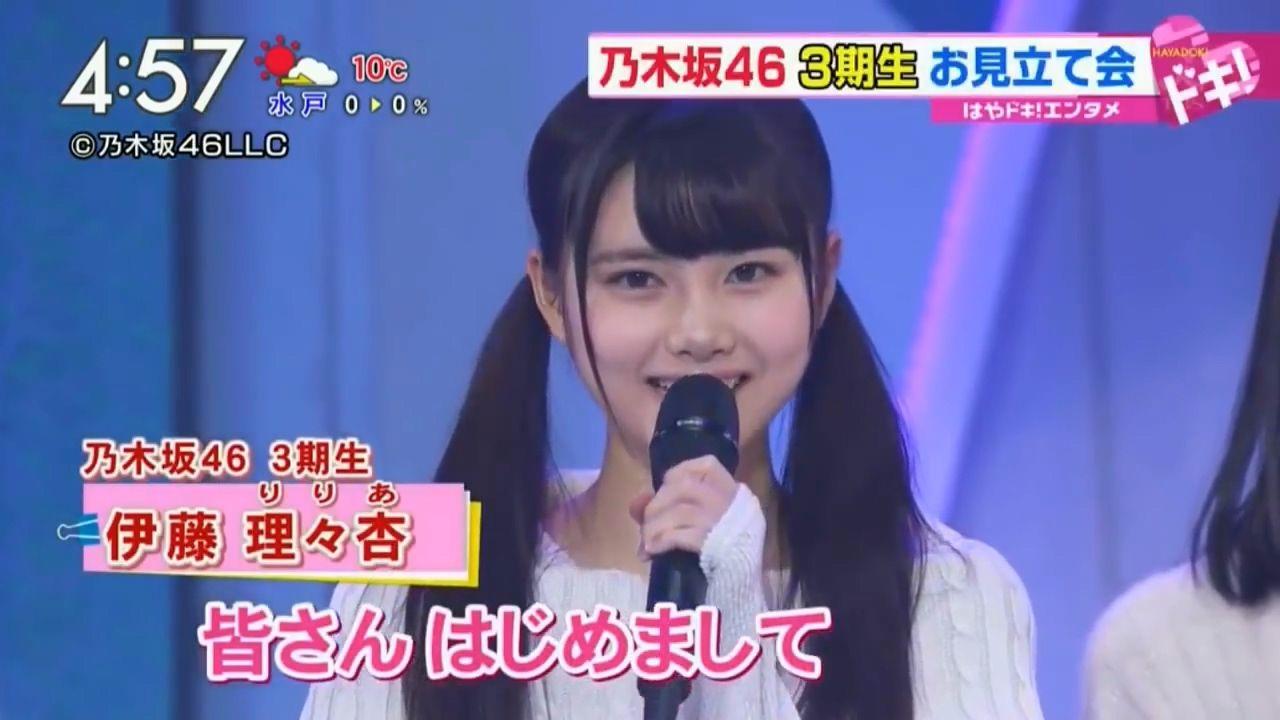 【エンタメ画像】《画像》 乃木坂3期生の顔面レベルが凄い!!!!!!!!!!!!!!!!!!!!!!!!!!