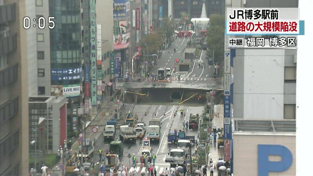 【エンタメ画像】《福岡》博多駅前道路陥没 建物の基礎部分がむき出しに 危険な状態【画像・movieあり】