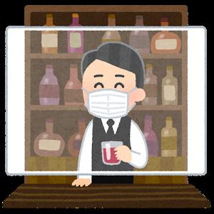 bar_master_man_sheet