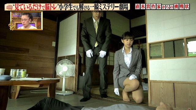【エンタメ画像】美人声優・小宮有紗さんのミニタイトスカートからの太ももエッッッッwwwww(画像あり)