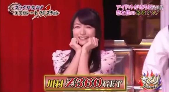 kawamurazakkuri4