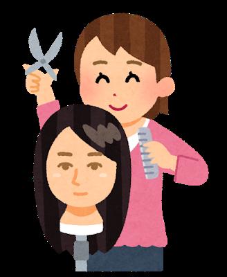 hair_cut_wig_biyoushi_woman