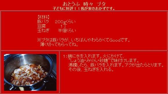 2013y12m19d_102107003