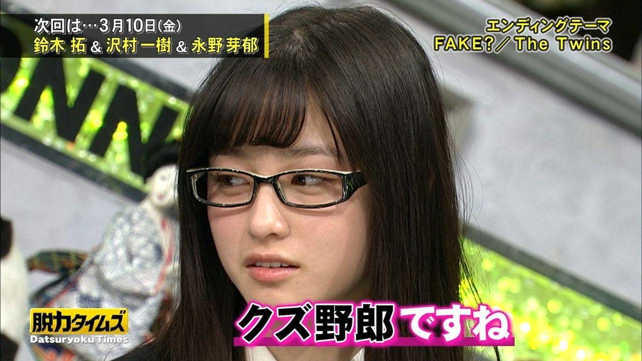 【エンタメ画像】【速報】眼鏡環奈、かわいすぎる!!!!!(画像あり)