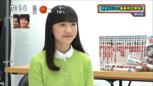 【エンタメ画像】【朗報】女優・芦田愛菜さん(慶応中等部)が中学に入ってから美ガールが止まらない件wwwwwwwwwwwwwWwwwwwwww(画像あり)