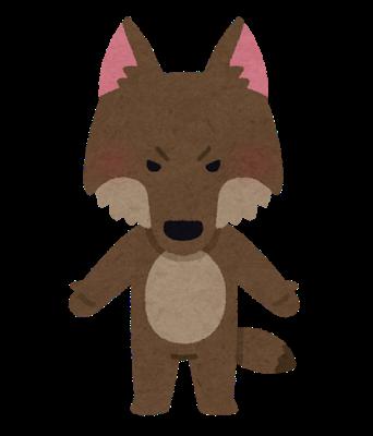animal_stand_ookami