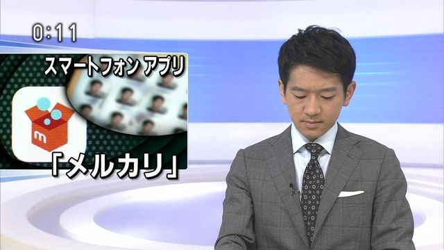 【エンタメ画像】NHKで真夏のおっさん★★★★★★★★★★★★★★★★★★★(画像あり)